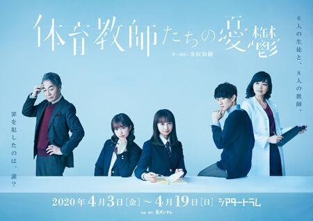 小宮有紗・加藤玲奈W主演舞台は「みんながイメージする学校ものではない」