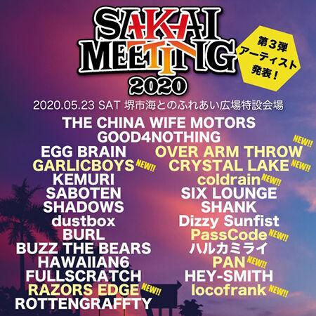 『SAKAI MEETING 2020』8組の第三弾出演者&一般発売詳細発表!!