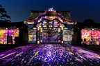 世界遺産・二条城を彩る光のアートで新たなお花見体験