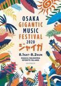 大阪・舞洲で今年も「ジャイガ」開催決定!