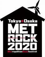 おうちがフェス会場!メトロックライブ映像大放出11時間生放送