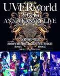 UVERworld、結成20周年&デビュー15周年記念日に有料生配信ライブ開催決定!