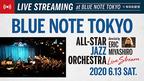 BLUE NOTE TOKYOのライヴ配信シリーズが6月13日(土)よりスタート