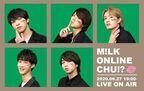 M!LKが6月27日(土)に初の有料配信ライブ開催!
