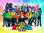 ヒロアカキャストが15名集結!配信視聴限定イベント「HERO FES.<ヒーローフェス>2020」