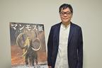 「遠い世界の話ではない」いとうせいこう構成監修のマンモス展が大阪に!