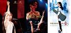 『中島みゆき コンサート 劇場版』3作品をフェスティバルホールにて特別上映!