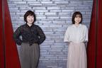 脚本家・長田育恵が上白石萌歌に託す生きる意志