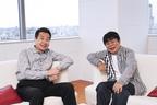 三宅裕司&小倉久寛がラブストーリーを上演!?