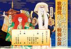 中村勘九郎、中村七之助による歌舞伎生配信特別公演開催決定!