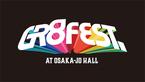 『GR8 FEST. AT OSAKA-JO HALL』開催!