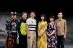 ねずみの三銃士による6年ぶりの舞台『獣道一直線!!!』、宮藤官九郎ら出演者が意気込みを語る!