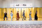 『両国花錦闘士』で、伊藤健太郎「まわし姿が映える体づくりを」