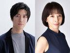 マキノノゾミ代表作『東京原子核クラブ』に水田航生、霧矢大夢ら実力派キャストが集結