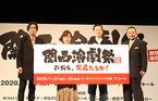 「劇場は私の原点」羽野晶紀が関西演劇祭を盛り上げる!