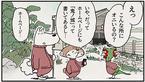 ロボット×松竹×ぴあによるキャラクターコンテンツ『ももまち』岡山県コラボ配信中
