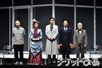森新太郎「確かなものを感じる」小瀧望主演『エレファント・マン』