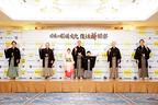 市川海老蔵らが劇場文化の復興を祈願、大阪・道頓堀で迫力の群舞