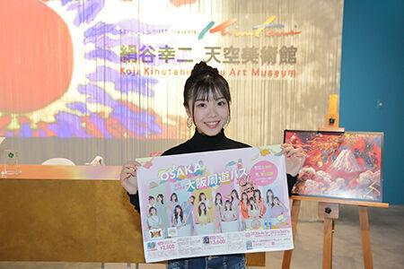NMB48・貞野遥香