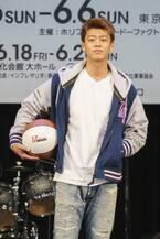 初舞台の竹内涼真、ミュージカル『17 AGAIN』製作発表でパワフルな歌声披露