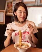 ラーメンとの異色コラボを仕掛ける森本聡子監修『麺酒場』12/12(土)配信