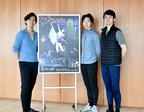 新国立劇場の王子3人が語る『くるみ割り人形』の魅力