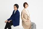 「今ならまっすぐ届く」富田翔、十碧れいや『知恵と希望と極悪キノコ』