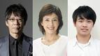 沢口靖子、小柴陸、生瀬勝久が共演を語る 『一富士茄子牛焦げルギー』1月30日より上演開始