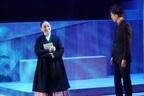 ミュージカル『僕とナターシャと白いロバ』日本版初演開幕!