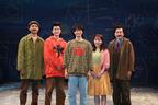 辰巳雄大「僕にとってのターニングポイント」 舞台『ぼくの名前はズッキーニ』開幕