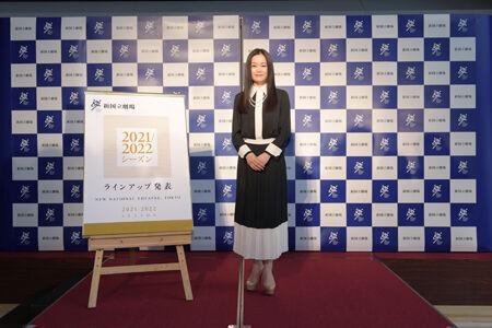 吉田都が新国立劇場来季の舞踊ラインアップを発表
