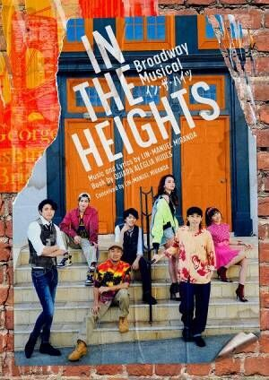 Broadway Musical「IN THE HEIGHTS イン・ザ・ハイツ」