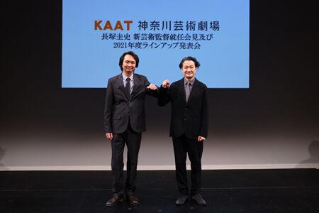 """KAAT新芸術監督の長塚圭史が打ち出す、""""開いた劇場""""に向けた3方針"""