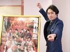 渡辺大、宮本武蔵役に得意の殺陣で挑み舞台デビュー