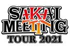 大阪・堺のロックフェス「SAKAI MEETING」が全国ツアー開催!
