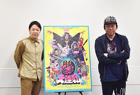 左から、阿部サダヲ、古田新太