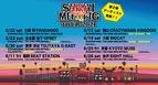 『SAKAI MEETING TOUR 2021』第2弾出演アーティスト発表!
