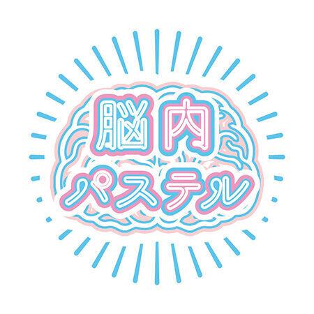 関西発アイドルグループ、脳内パステルがデビュー!