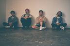 NABOWAがニューアルバムのリリースツアーを3都市で開催!