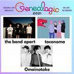 the band apart、toconoma、Omoinotake出演のライブイベント開催!