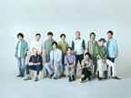 梅棒12th WONDER『おどんろ』全キャスト決定!