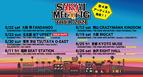 『SAKAI MEETING TOUR 2021』第4弾出演アーティスト発表!