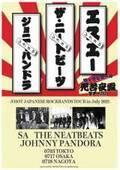 SA×THE NEATBEATS×JOHNNY PANDORAのツアー開催!