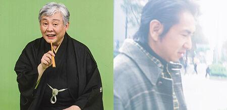 『柳家喬太郎×田島貴男 ペルソナとソウルの粋な戯れ 一期一会』の生配信決定!