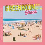 『GREENROOM BEACH』開催決定!第1弾出演アーティスト発表!!