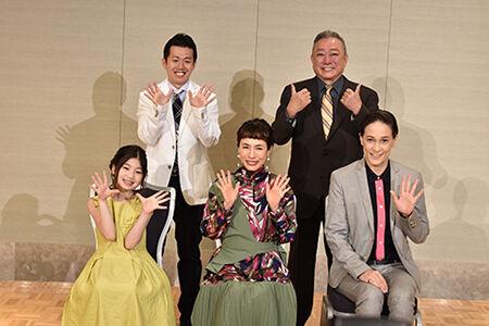 多彩なゲストに新作で松竹新喜劇6年ぶり夏の南座!