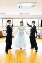 鈴木福、土屋炎伽、千葉涼平があのダンスに初挑戦