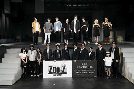 五十嵐啓輔「大切に届けたい」 命の物語『Zoo-Z the STAGE』開幕