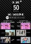 DEAR KISS他出演、FIFTY-FIFTY inc.主催ライブ『50/50 LIVE』開催