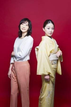 朗読と日本舞踊の調和で、メラメラと燃えるような恋心を感じてほしい